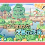 【あつ森実況】自然を生かした浮島のお庭が素敵☆彡【女性ゲーム実況者】