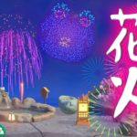【あつ森#61】花火大会でアイーダ様の花火を打ち上げる❤つねきちくじ52連❤あつまれどうぶつの森❤ゆっきーGAMEわーるど❤AnimalCrossingNewHorizons