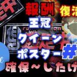 【あつ森】チョコライブ 逃走中(スパイあり)初見さん参加大歓迎