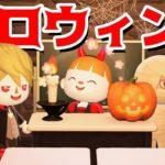 【ゲーム遊び】あつまれ どうぶつの森 あつ森学校のハロウィンだよ【アナケナ&カルちゃん】あつ森 Animal Crossing: New Horizons