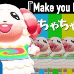 【あつ森】NiziU『Makeyouhappy』ちゃちゃまるだけで完全再現!【縄跳びダンス】