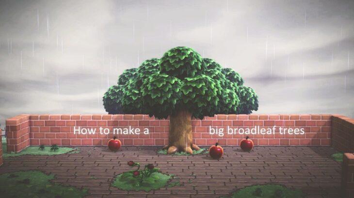 【あつ森】大きな広葉樹の作り方 島クリエイト【あつまれどうぶつの森】案内所前や飛行場前(島の入口)、住宅街の広場などに応用できる大きな広葉樹を作る